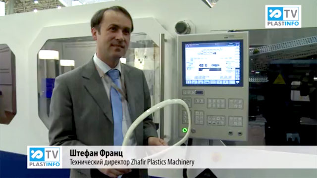 Интерпластика 2013. Zhafir Plastics Machinery